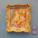 『薔薇とブロンドの女』(1917年)